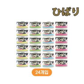 히바리 4종 콤보 캔 80g 24개(s) 고양이 간식캔