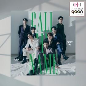 갓세븐 (GOT7) - CALL MY NAME (미니앨범) 포토북4종중랜덤+포토카드2종