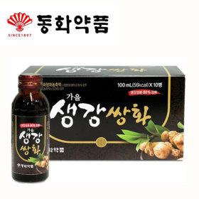 가을 생강쌍화100mlx100병/병음료/음료