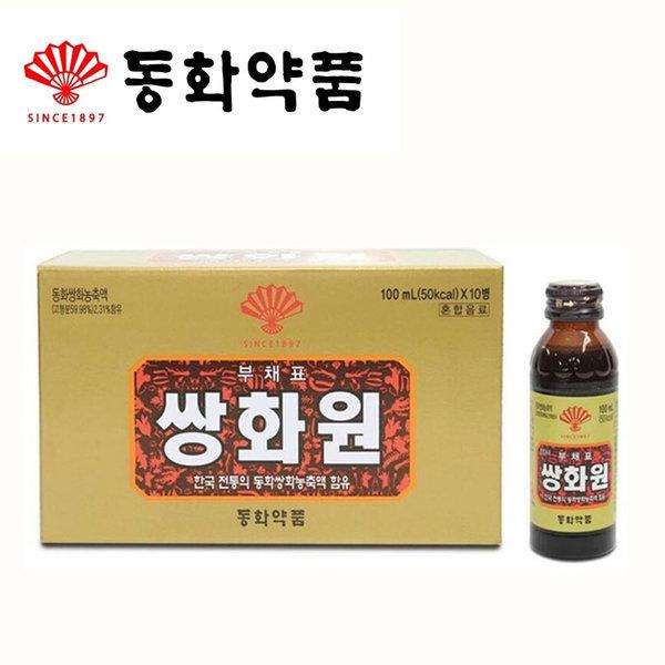 쌍화원100mlx100병/병음료/음료 상품이미지