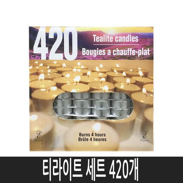 티라이트 양초세트 장식용 캔들 420개 미니양초 상품이미지