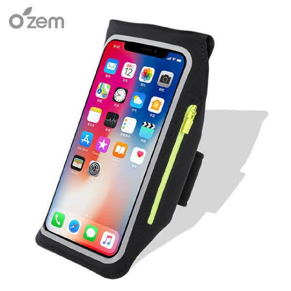 (현대Hmall) Ozem  하이스스카이 스마트폰 스포츠 암밴드 HSK-196 상품이미지