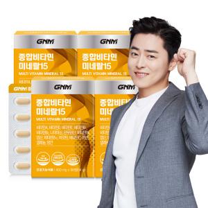 [GNM자연의품격]멀티 종합비타민 미네랄 15종 4박스(총 12개월분)