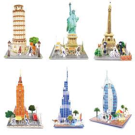 세계건축물 3D모형 DIY-자유의 여신상 예술