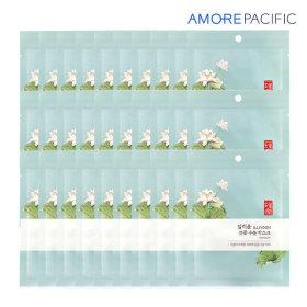 일리윤 연꽃 수분 마스크팩 10매x3세트(30매)