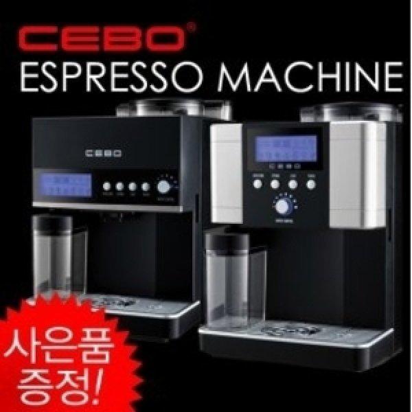 세보 전자동 에스프레소 커피머신 YCC-50A/50B 드롱기 상품이미지