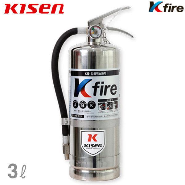 한국소방기구 소화기 주방용 K급소화기 3L/주방소화기 상품이미지