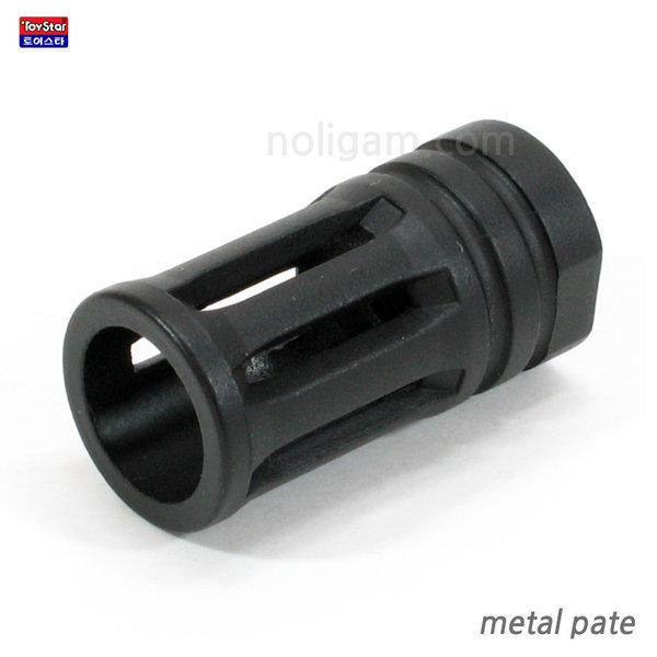 M4A1용 14mm 역나사 소/염/기 검정 메탈 총구 상품이미지