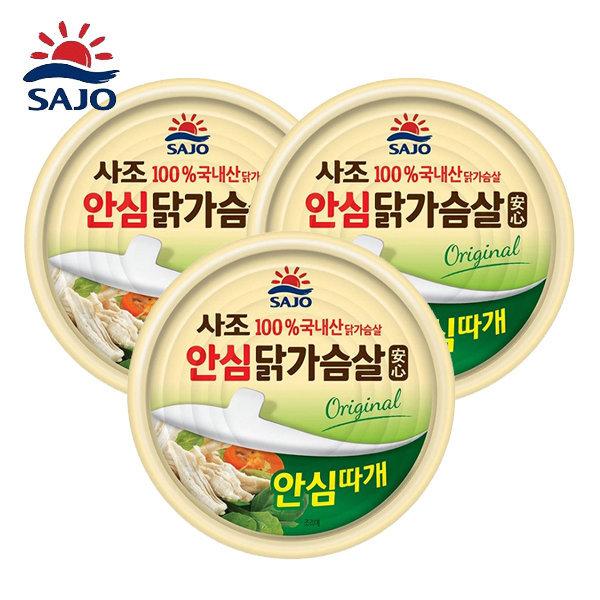 사조 안심 닭가슴살 오리지널 90g x 3개 /안심따개 상품이미지