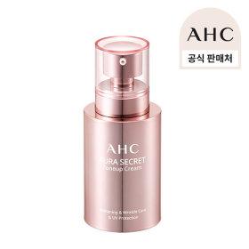 AHC 아우라 시크릿 톤업 크림 50g +10g 2개 추가증정