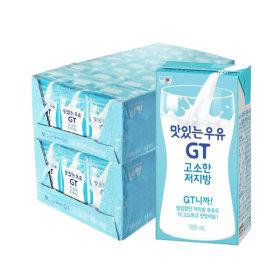 맛있는우유GT 고소한 저지방우유 180ml 48입