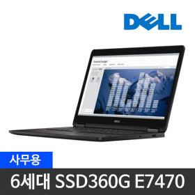 Dell E7470 i5 6세대 8G SSD 360GB 14인치 Win10 중고