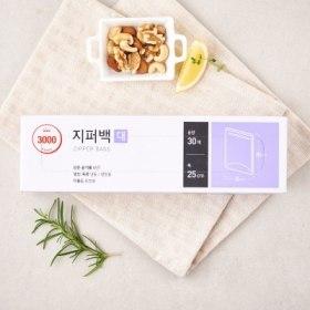Onlyprice)지퍼백(대)25CM 30CM 30매_NEW