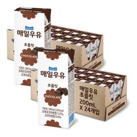 매일 초콜릿 멸균우유 200ml 48팩