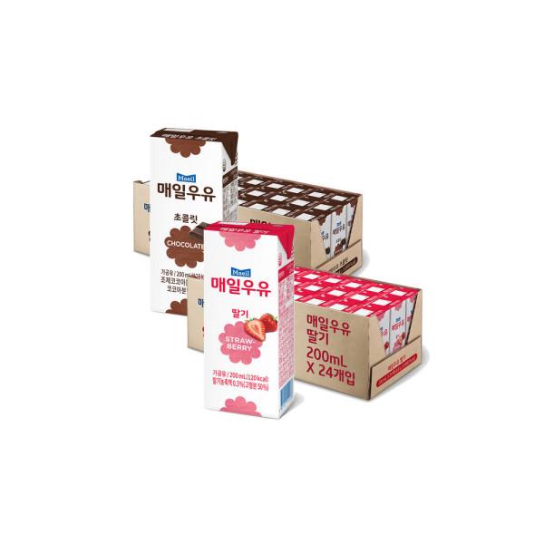 매일 딸기우유 + 초콜릿 우유 멸균 200ml 48팩 상품이미지