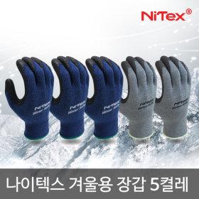 나이텍스 윈터소프트 5켤레 겨울용 기모 반코팅장갑 +