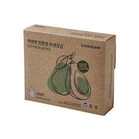 친환경위생장갑 200매 LWP309 1개 일회용품 주방소모품