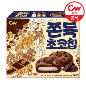 Harmony of Glutinous Rice Cake and Chocolate Chip Chewy Choco Chip 12pcs 240g