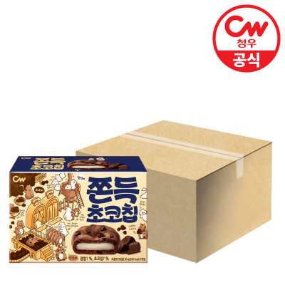 Harmony of Glutinous Rice Cake and Chocolate Chip Chewy Choco chip 5pcs 90g 6 boxes