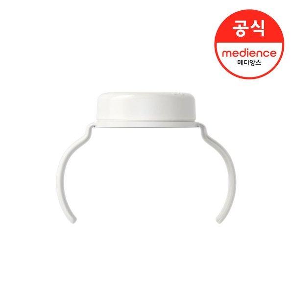 유피스) 손잡이 스크류 (화이트) L507 상품이미지