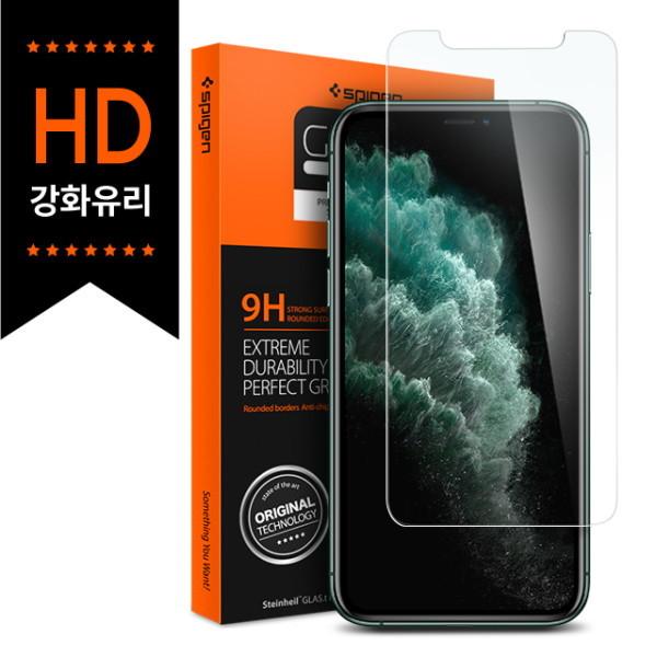 슈피겐  아이폰11프로 강화유리 글라스tR슬림 HD 1매  ZA063GL24514 상품이미지