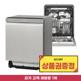 LG DIOS LG 식기세척기렌탈 /결합시-5천원/ 공기청정기