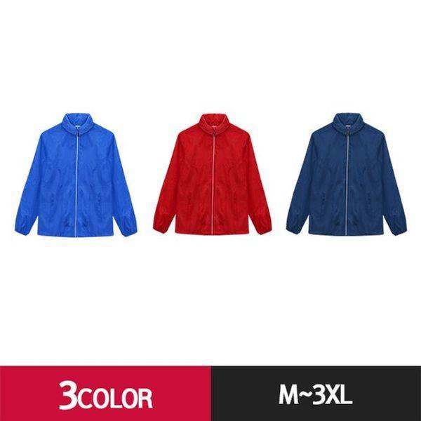 (오너클랜) 바람막이 3컬러바람막이 점퍼 자켓 작업복 단체복 상품이미지