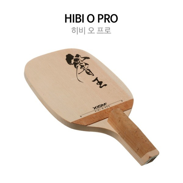 XIOM 탁구라켓 펜홀더 목판 HIBI O PRO 히비오 프로 상품이미지