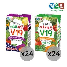 베지밀 야채가득 + 건강담은 야채과일 V19 145ml 48팩