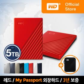 WD NEW My Passport 5TB 외장하드 레드 정품파우치증정