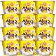 옛날쌀떡국(컵)x12개/간편한 한끼/ 무료배송