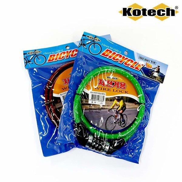 코텍스 특수 자전거 번호 와이어락 K-335 펑크 바이크 상품이미지