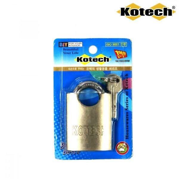 열쇠 자물쇠 잠금 장치 보안용 현관 창고 셔터 도어락 상품이미지