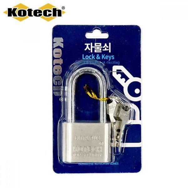 대형 자물쇠 열쇠 잠금 장치 서랍 창고 보안 도어락 상품이미지