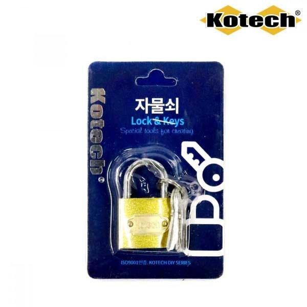 도난 방지 자물쇠 열쇠 잠금 장치 서랍 보안 도어락 상품이미지