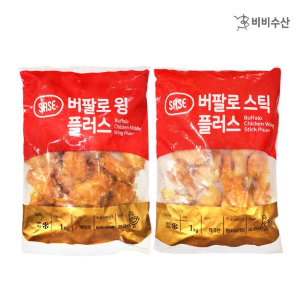 사세 버팔로윙(1kg)+버팔로봉(스틱/1kg)/ 비비수산 상품이미지