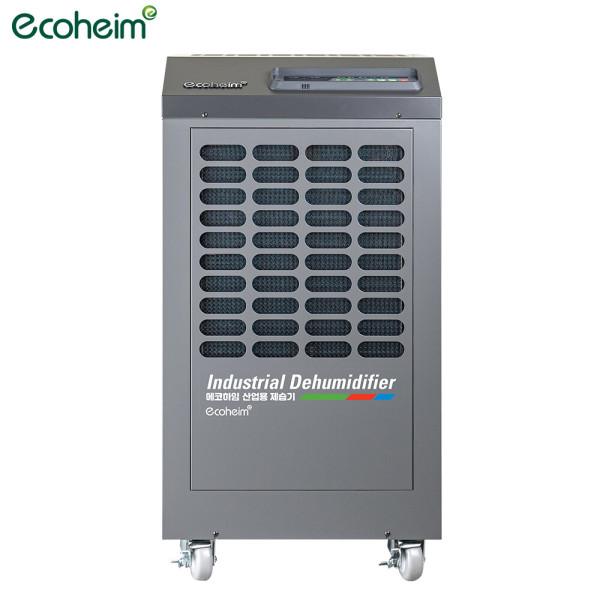 2020년형 쿠모가습기 가열식가습 물통가습기 D1100-B 상품이미지