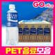 음료수모음/탄산음료/이온음료/캔/페트음료 상품이미지