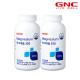 GNC 마그네슘 250  x 2병