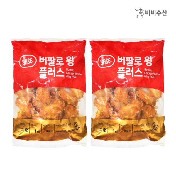 사세 버팔로윙(1kg)+버팔로윙(1kg)/ 비비수산 상품이미지