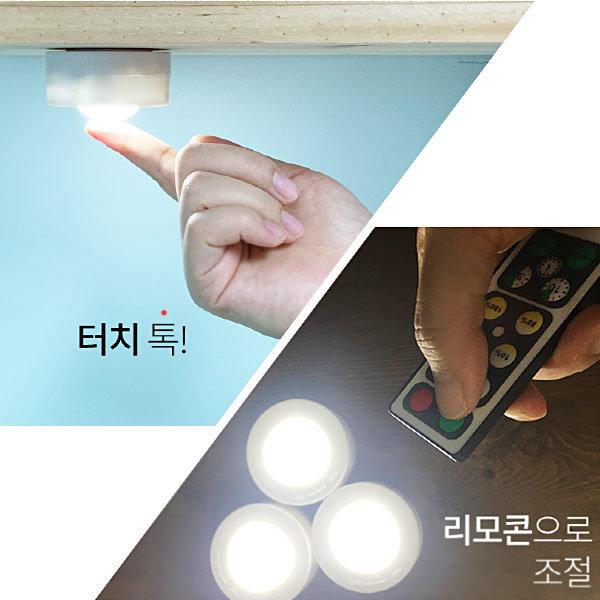 new 응꼬일기 LED 혼잠램프 리모컨포함 무드등/취침등 상품이미지