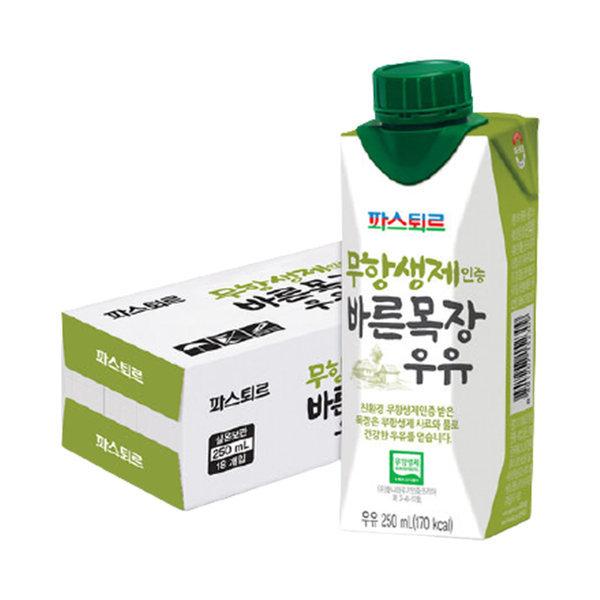 파스퇴르 무항생제 바른목장우유 250mL 18입 상품이미지