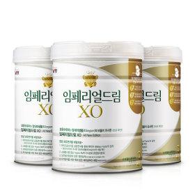 임페리얼드림 XO 분유 3단계 800gx3캔