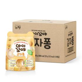 아이꼬야 아이간식 감자퐁 30gx8개/개별포장