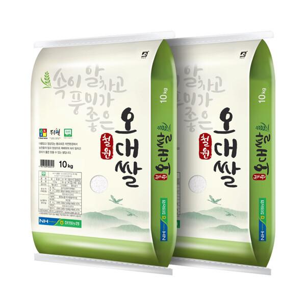 (현대Hmall) HCDC 철원농협 오대쌀 10kg+10kg 19년산(박스포장) 상품이미지