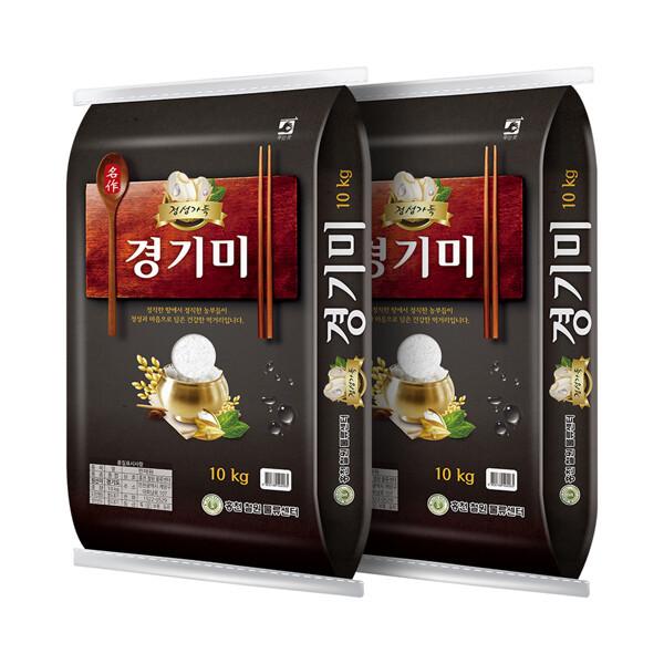 (현대Hmall) HCDC 사대명가 경기미 10kg+10kg 19년산 (박스포장) 상품이미지