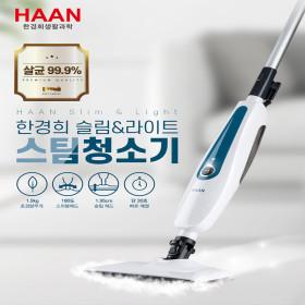 한경희 스팀청소기 슬림라이트 SI-3600WT 신상품
