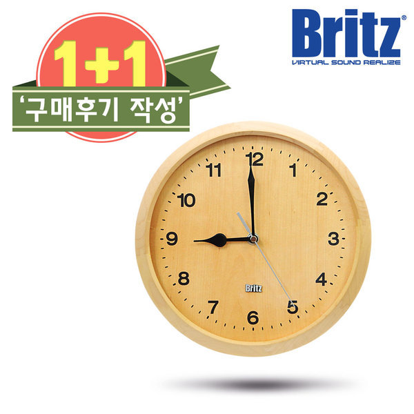 BZ-C17W 아날로그 무소음 원형 벽걸이시계 후기시 1+1. 상품이미지