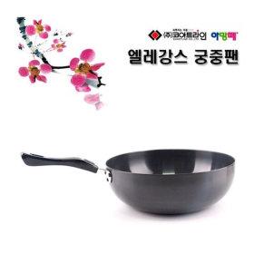 코아트 엘레강스 경질 궁중팬20cm/튀김팬20cm/웍20cm