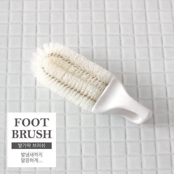 M.N/발가락 브러쉬/발지압 세척 브러쉬 상품이미지